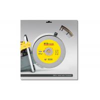 Алмазные диски для дисковых пил